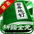 下载1.85传奇手游无任务版