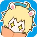 漫画台app下载安装