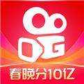 快手官方网页版入口下载