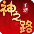 梦幻西游手游变BT版官网