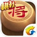 QQ象棋小游戏