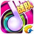 节奏大师iOS版