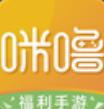 2020手游福利app