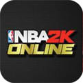 NBA2K online2官方