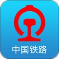12306火车票查询app下载安装
