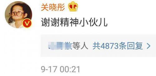 鹿晗守零点为关晓彤庆生 狂撒狗粮