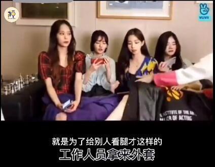 韩女团直播中国成员因帮姐妹盖腿被工作人员扇耳光
