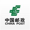 中国邮政快递单号查询下