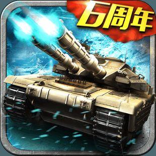 坦克风云手机版