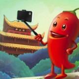 宝藏湖南直播app下载安装