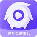 达达兔影视app下载安装