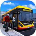 巴士模拟2020