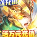 天天怼三国超v版