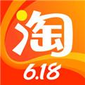 淘宝特价版app下载安装