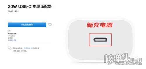 iphone12充电器要到哪里买 苹果12系列没有送充电器该怎么办