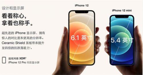 iPhone12mini支持双卡吗 iPhone12是双卡双待吗