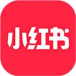 小红书安卓版下载
