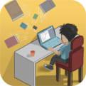 网络小说家模拟iOS