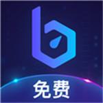 biubiu免费加速器app下载