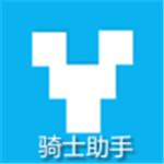 游戏交流社区应用App
