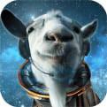 模拟山羊太空废物iOS