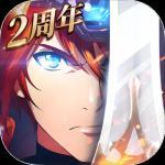 梦幻模拟战紫龙游戏下载