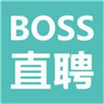 Boss直聘最新版下载