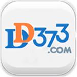 dd373免费版下载