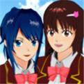 樱花校园模拟器最新皇冠版
