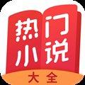 第八区小说app下载安装