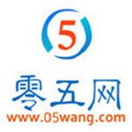零五网手机版软件下载