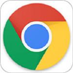 谷歌浏览器最新版手机下