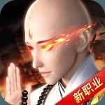 青云诀2新职业版官网下载