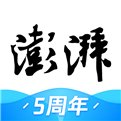 澎湃新闻ios版下载