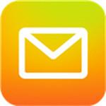 qq邮箱手机版在线登录入口