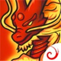 神兽三国单机版下载