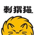 刺猬猫小说阅读最新版下