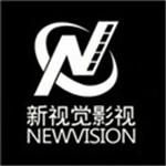 新视觉影院官网下载