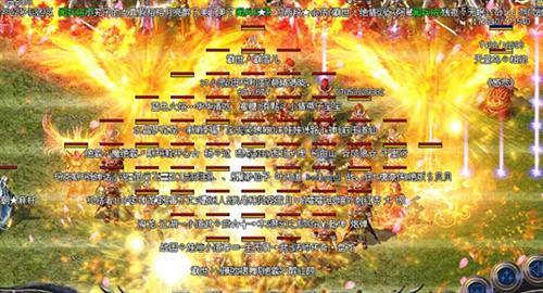 玩合击传奇元神版到核弹头下载
