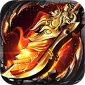 传奇世界2妖士加强版