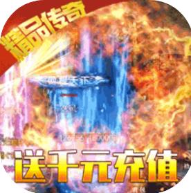 战神霸业超V版私服v.1.4.1