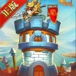 塔王之王最新版本