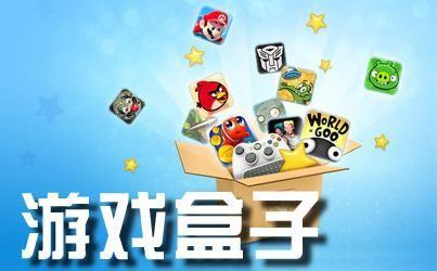 最全的单机游戏破解盒子-海量单机游戏免费下载