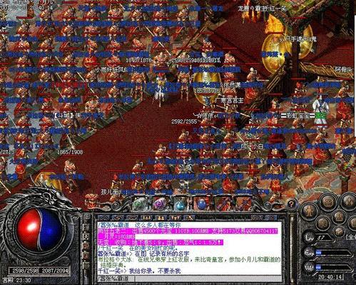 玩火龙幻影传奇手游到核弹头下载站