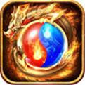 屠龙世界豪华版v1.0.3