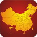 中国地图超清正版下载