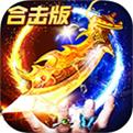 小小屠龙v1.5.0无限金币版下载