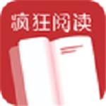 免费疯狂阅读app下载