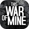 这是我的战争DLC整合版