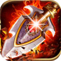 御剑传奇游戏手机版v1.0